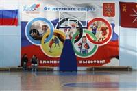 БК «Тула» дважды обыграл баскетболистов из Подмосковья, Фото: 10