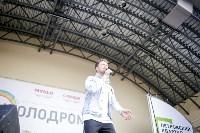 «Школодром-2018». Было круто!, Фото: 471