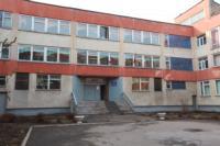 Средняя общеобразовательная школа №16, Фото: 1