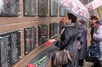 Митинг, посвященный Дню памяти погибших в радиационных авариях и катастрофах, Фото: 44