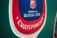 «Урал» Екатеринбург - «Арсенал» Тула - 1:1, Фото: 4