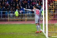 Арсенал - Спартак. Тула, 9 апреля 2015, Фото: 91