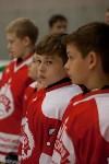 Хоккейный турнир EuroChemCup, Фото: 67