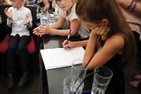 Тульский голос. Дети. , Фото: 103