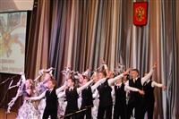 В правительстве Тульской области поздравили учителей с их праздником, Фото: 60