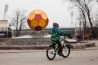 Арсенал - ЦСКА: болельщики в Туле. 21.03.2015, Фото: 4