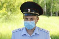 Полицейский рейд в Белоусовском парке, Фото: 25