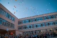 1 сентября в тульских школах прошли праздничные линейки , Фото: 3