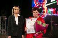 Туламашзавод поздравил женщин с 8 Марта, Фото: 42