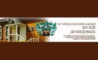Некрополь Демидовых, историко-мемориальный музей, Фото: 2