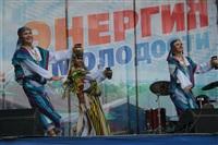 Фестиваль «Энергия молодости», Фото: 9