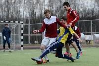 Футбольный турнир ЛДПР на кубок «Время молодых 2016», Фото: 51