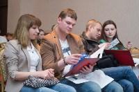 Встреча клуба «Лучших друзей «АВРОРЫ», Фото: 27