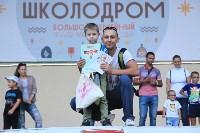 «Школодром»-2016, Фото: 149
