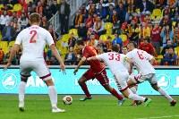 «Арсенал» Тула - «СКА-Энергия» Хабаровск - 1:0, Фото: 138