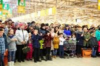 Гипермаркет Глобус отпраздновал свой юбилей, Фото: 33
