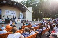 «Школодром-2018». Было круто!, Фото: 761