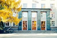 Вузы и колледжи Тулы – 2020: вся необходимая информация для поступления, Фото: 18