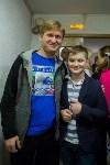 """""""Уральские пельмени"""" в ТУле, Фото: 21"""