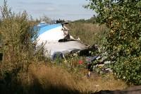 13 лет назад над Тульской областью террористы взорвали самолет «Москва - Волгоград», Фото: 14