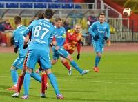 «Арсенал» Тула - «Зенит-2» Санкт-Петербург - 2:1, Фото: 103