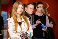 Премьера «Игры престолов» в Туле, Фото: 100