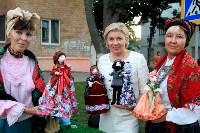 День города Щекино, Фото: 30