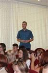 Встреча молодежного актива с Евгением Авиловым, Фото: 11