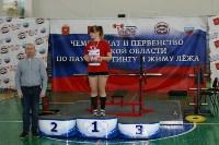 В Туле прошли чемпионат и первенство области по пауэрлифтингу, Фото: 11