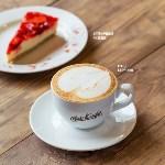Уютные тульские кофейни, Фото: 10
