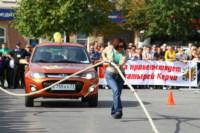 Сила Тулы - сила России - 2014, Фото: 31