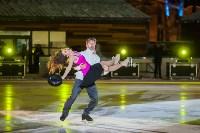 Оксана Домнина и Роман Костомаров в Туле, Фото: 88