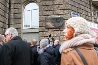 Открытие мемориальной доски Аркадию Шипунову, 9.12.2015, Фото: 40
