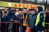 Матч «Арсенал – Рубин», Фото: 31