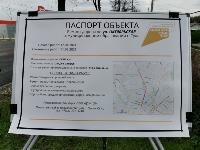 В Туле начали ремонт дорог на ул. Октябрьской и ул. Металлургов, Фото: 9