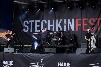 СтечкинФест, 30.05.2015, Фото: 10