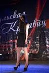 Тульская красавица -2013, Фото: 118