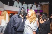 Хэллоуин-2014 в Мяте, Фото: 95