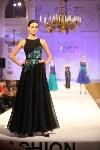 Всероссийский конкурс дизайнеров Fashion style, Фото: 159