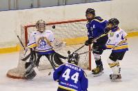Международный турнир по хоккею Euro Chem Cup 2015, Фото: 138