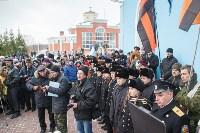 Фёдор Конюхов в Тульской области, Фото: 11