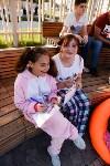 На тульском «Газоне» прошла пижамная вечеринка, Фото: 31