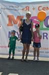 Мама, папа, я - лучшая семья!, Фото: 262