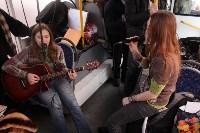 Творческий троллейбус «Субботняя улитка» снова радует туляков, Фото: 5