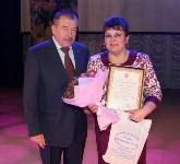 Тульское отделение «Союза женщин России» отметило 25-летний юбилей, Фото: 6