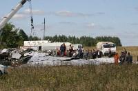 13 лет назад над Тульской областью террористы взорвали самолет «Москва - Волгоград», Фото: 8