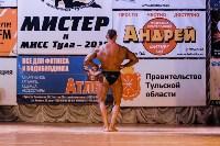 Чемпионат по бодибилдингу и бодифитнесу «Мистер и Мисс Тула - 2015», Фото: 58