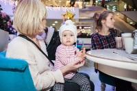 Сладкий уголок Франции в Туле: Cafe de France отметил второй день рождения, Фото: 50