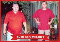 Как похудеть к лету, Фото: 3