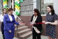 НС Банк открыл на ул. Первомайской операционный офис «Тульский», Фото: 9